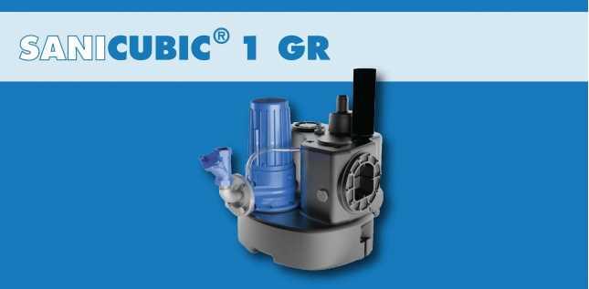 SANICUBIC 1 GR SE71.1 T
