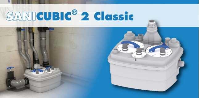 SANICUBIC 2 Classic